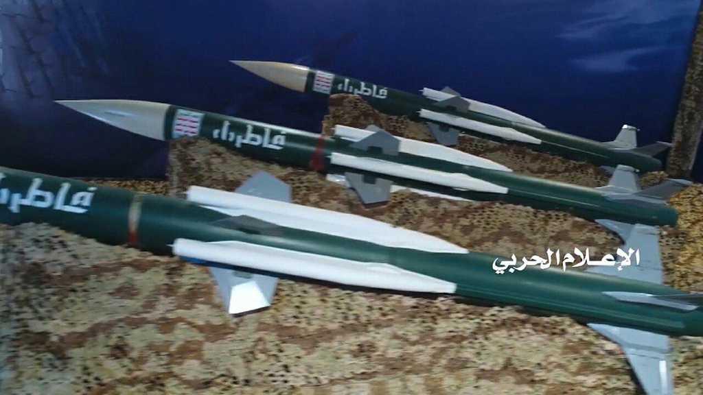 US Intentionally Destroyed Yemen's Air Defenses before Saudi War Began