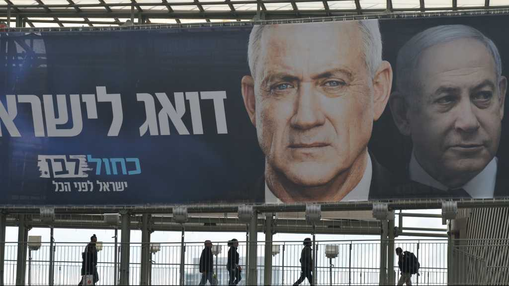 Netanyahu Wins Majority of Knesset Seats in Third Round of 'Israeli' Elections