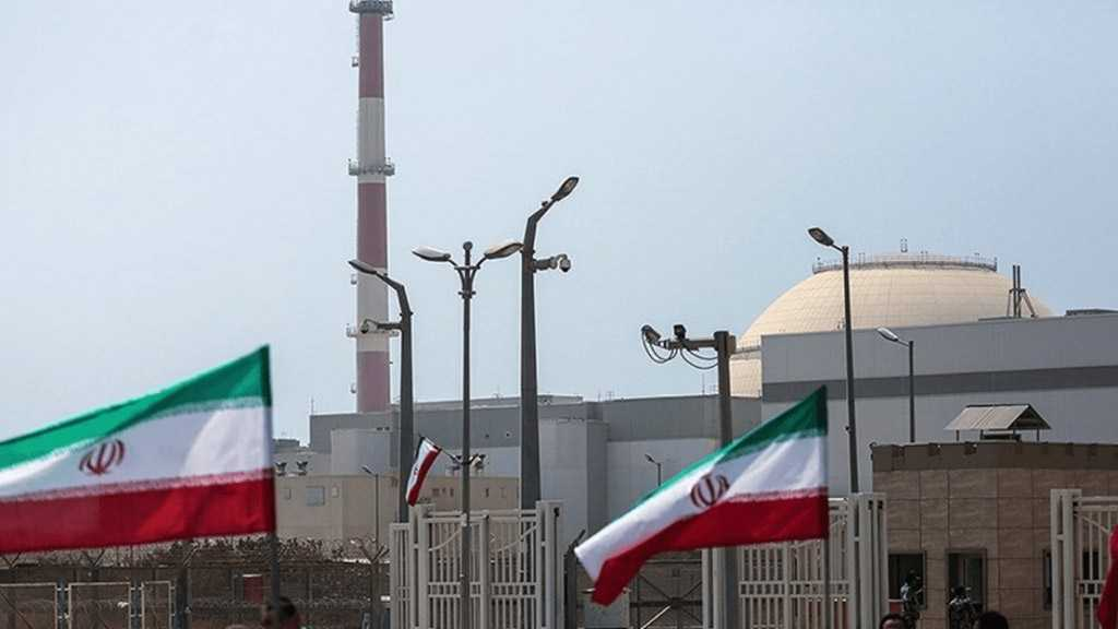 IAEA Continues Supervision, Verification of Iran's Nuclear Deal