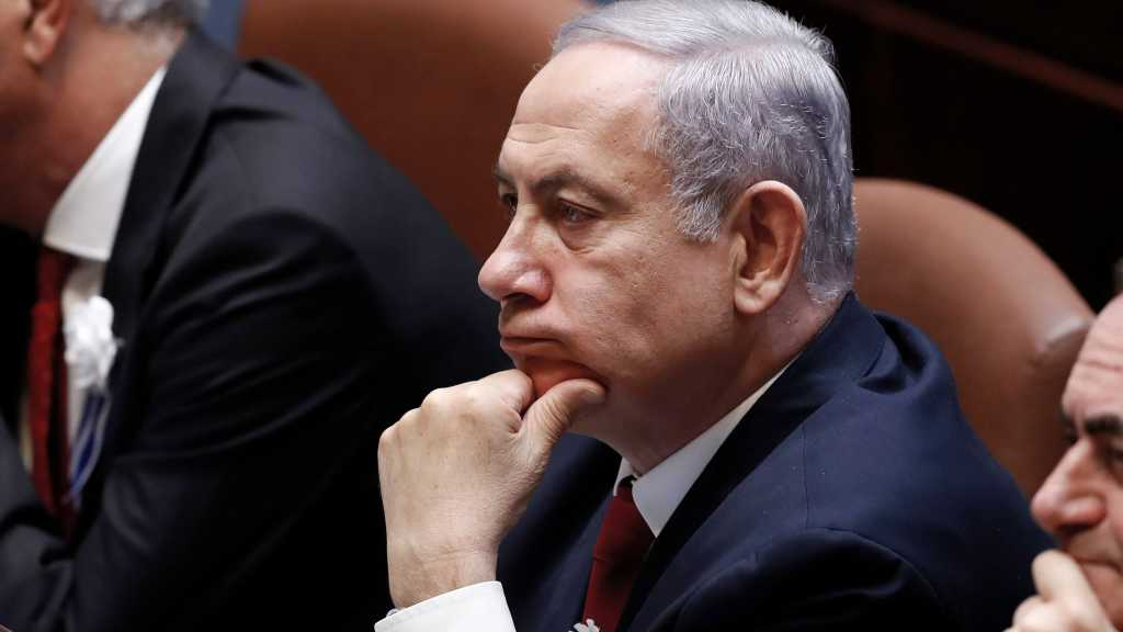 """Israeli"" Election: Netanyahu Fails to Reach Knesset's Majority in Final Results"