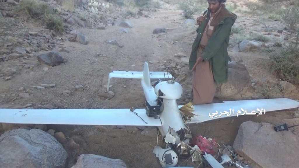 Yemeni Resistance Forces Intercept, Down Saudi-Led Spy Drone over Jizan
