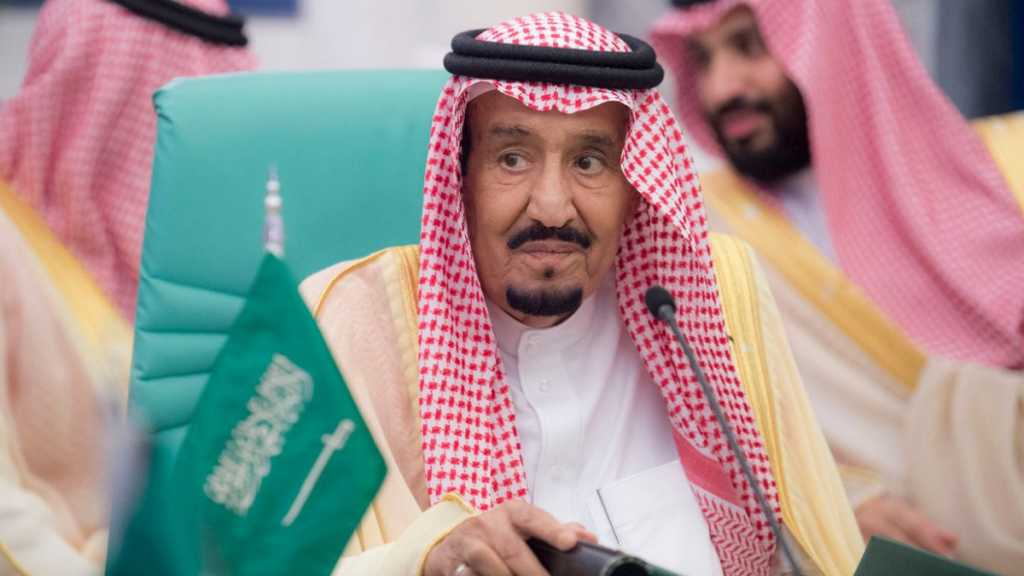 New Details Revealed about King Salman's Role in Arrest of Senior Princes