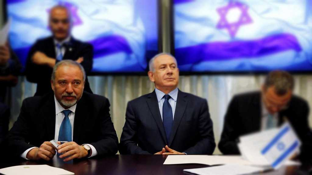 Bibi's Likud Seeks Graft Probe into Lieberman