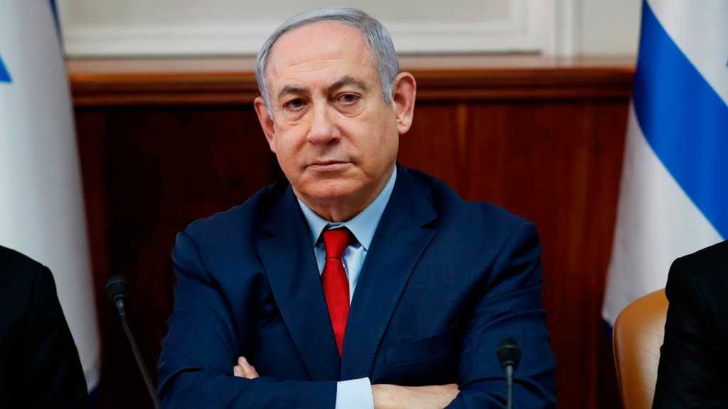 'Israeli' Court Rejects Netanyahu's Trial Delay Request