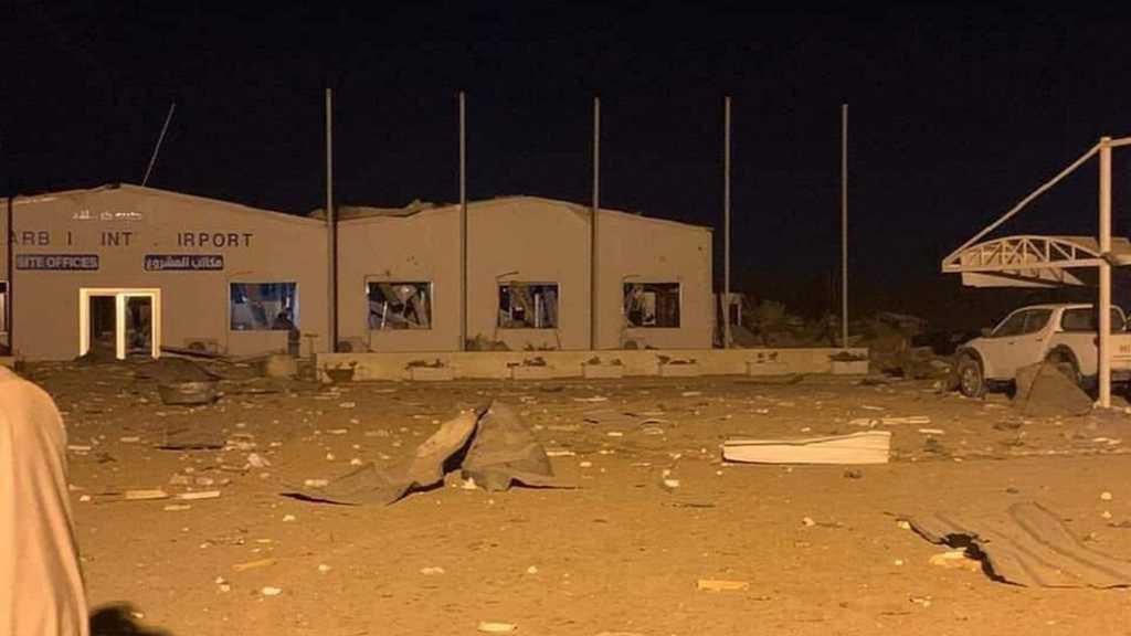 US Attacks Multiple Iraqi Resistance Positions, Civil Airport