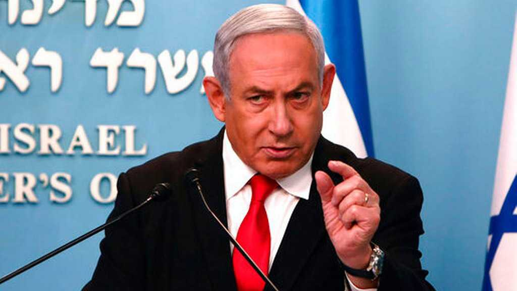 Netanyahu Graft Trial Delayed Two Months over Coronavirus