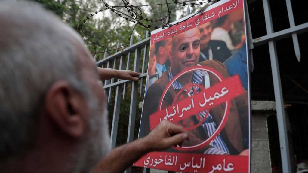 Outrage over Lebanese Court Acquittal of 'Israeli' Agent 'Under US Pressure'