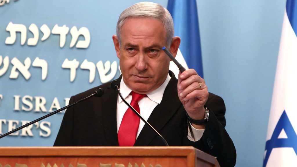 'Israeli' Court to Hear Petition against Government's Mass Surveillance Program