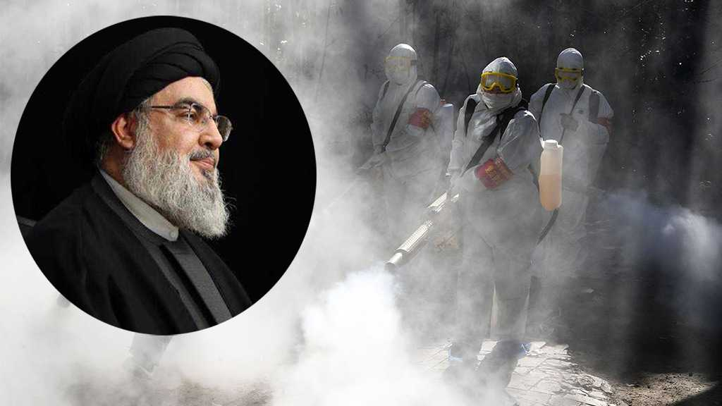 Sayyed Nasrallah: The Goal Should Be to Prevent the Spreading of COVID-19 Epidemic