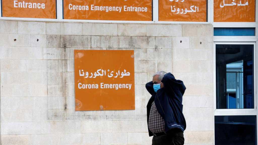 Lebanon Coronavirus: Total Cases Hit 133