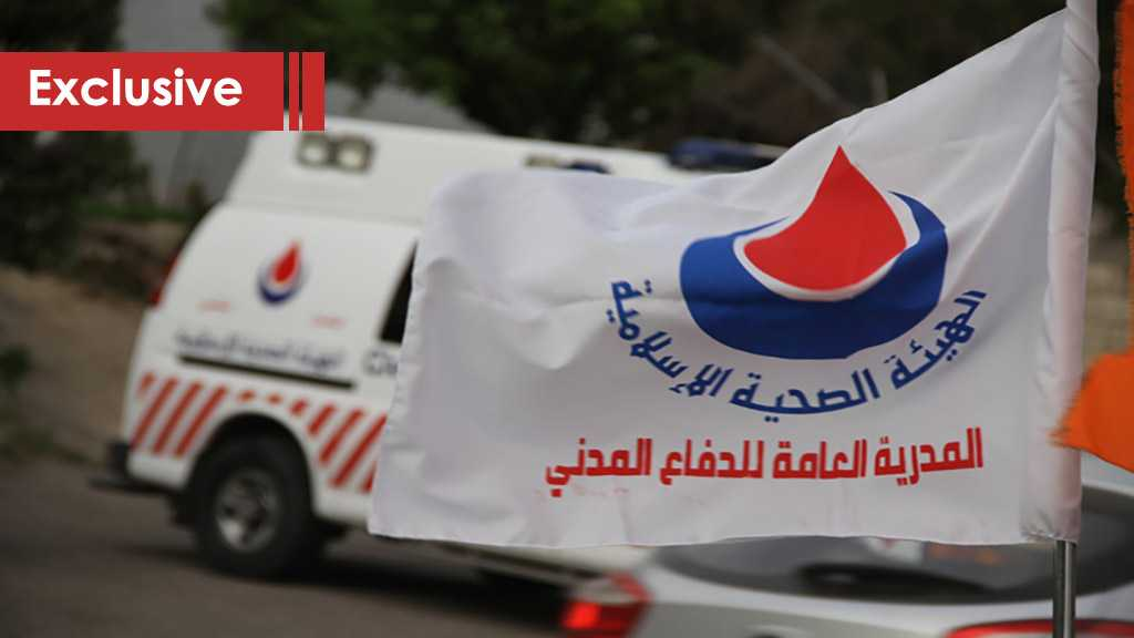 The Islamic Health Society's Civil Defense: Prepared, Putting Capabilities at the Disposal of the Health Ministry