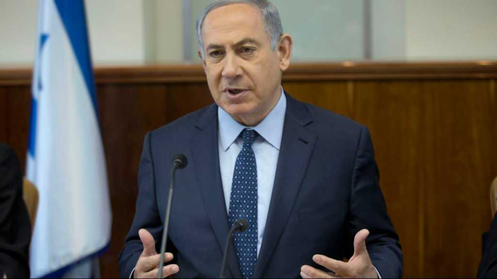 Netanyahu Announces One Week State of Emergency over Coronavirus