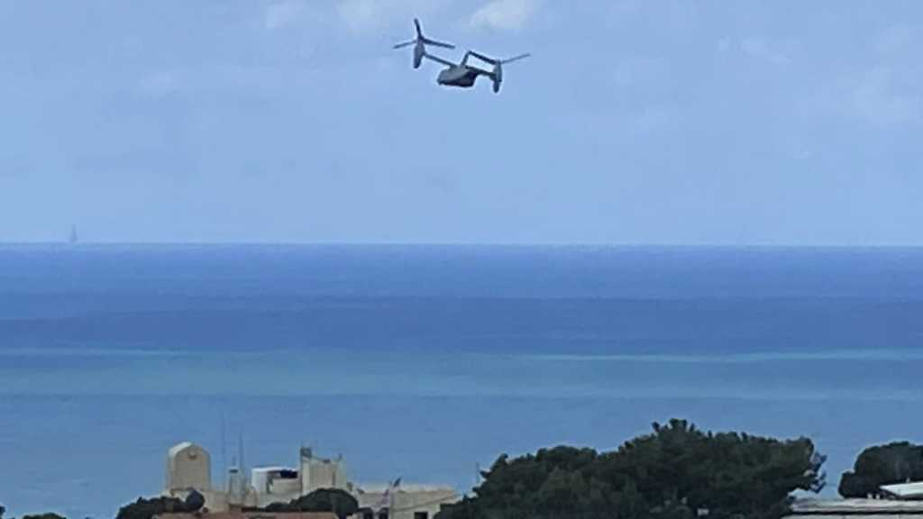 'Israeli' Agent with US Citizenship Lifted Out Of Lebanon in Helicopter