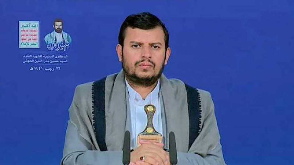 Ansarullah Leader: US-led Global Arrogance Attempting To Dominate Muslim World