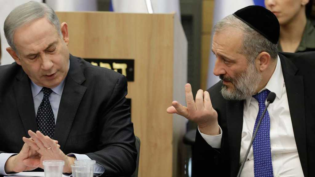 """Likud Accuses Blue and White of """"Stealing Knesset"""""""