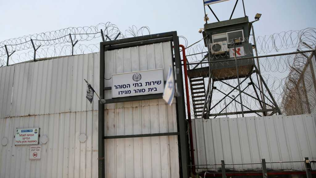 "COVID-19 Threatens Palestinian Prisoners Suffering Calamity behind ""Israeli"" Bars"