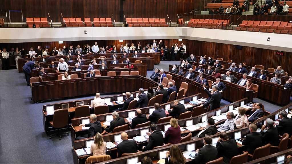 Vote for 'Israeli' Knesset Speaker to be held Thursday