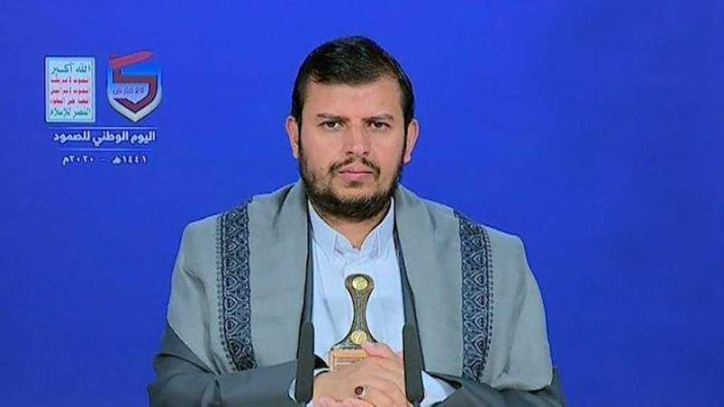 "Ansarullah Leader: KSA, UAE Much Worse than ""Israel""… US Blackmailing Them"