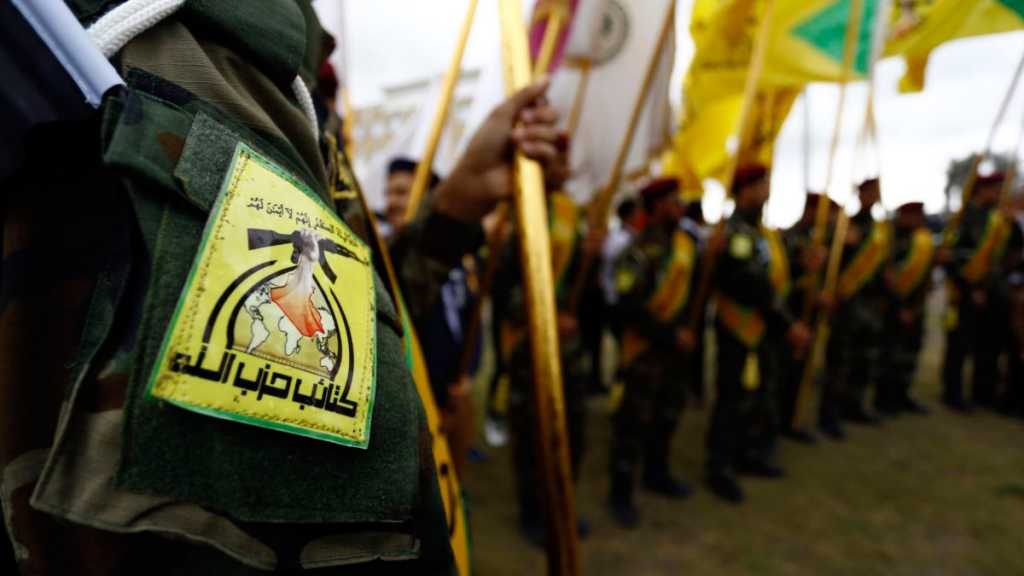 Iraqi Hezbollah Brigades Hold Drill in Preparation for Possible War with US