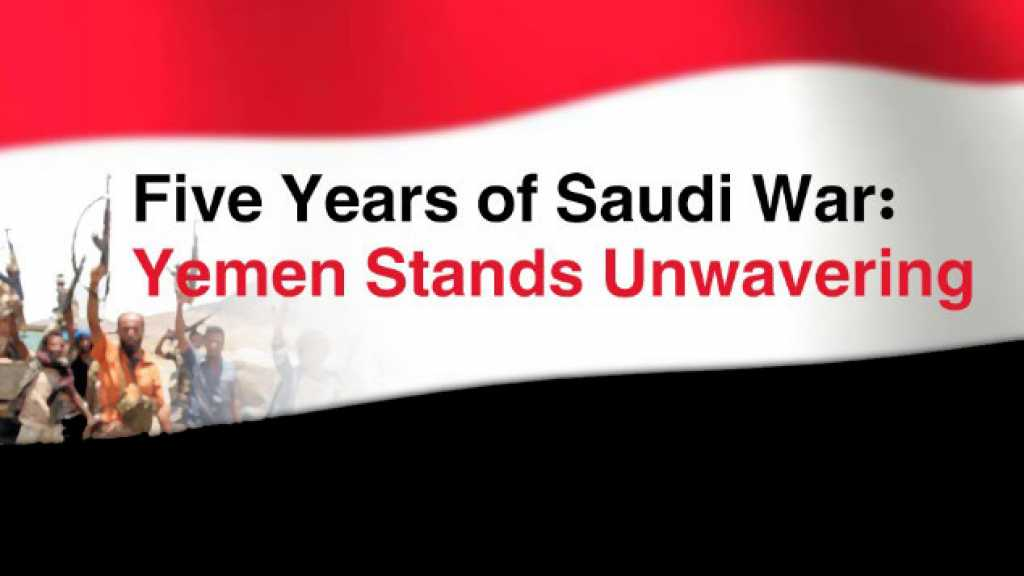 Five Years On And Yemen Stands Unwavering