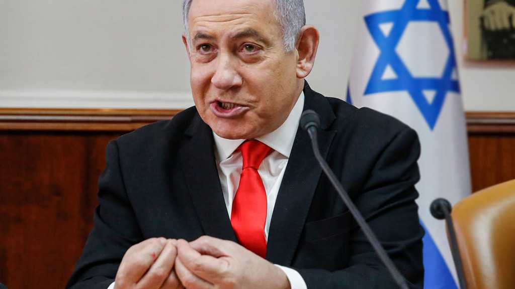 Bibi Shared Fake Video as Proof of Iranian Virus Cover-Up