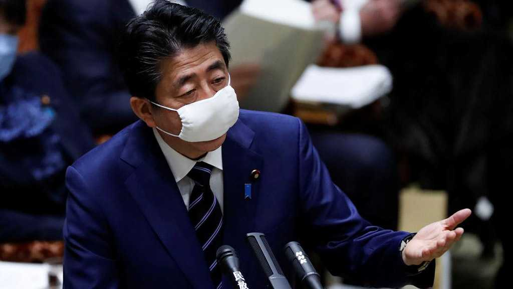 Japan to Declare State of Emergency of Up To 6 Months