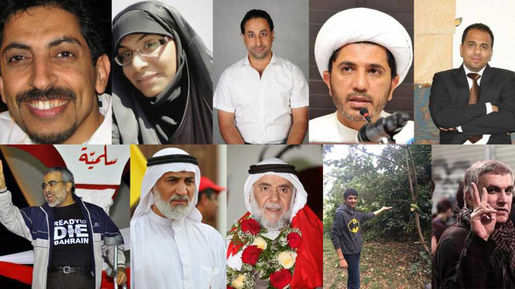 Rights Groups Urge Releasing Bahrain's Imprisoned Defenders, Opposition Activists