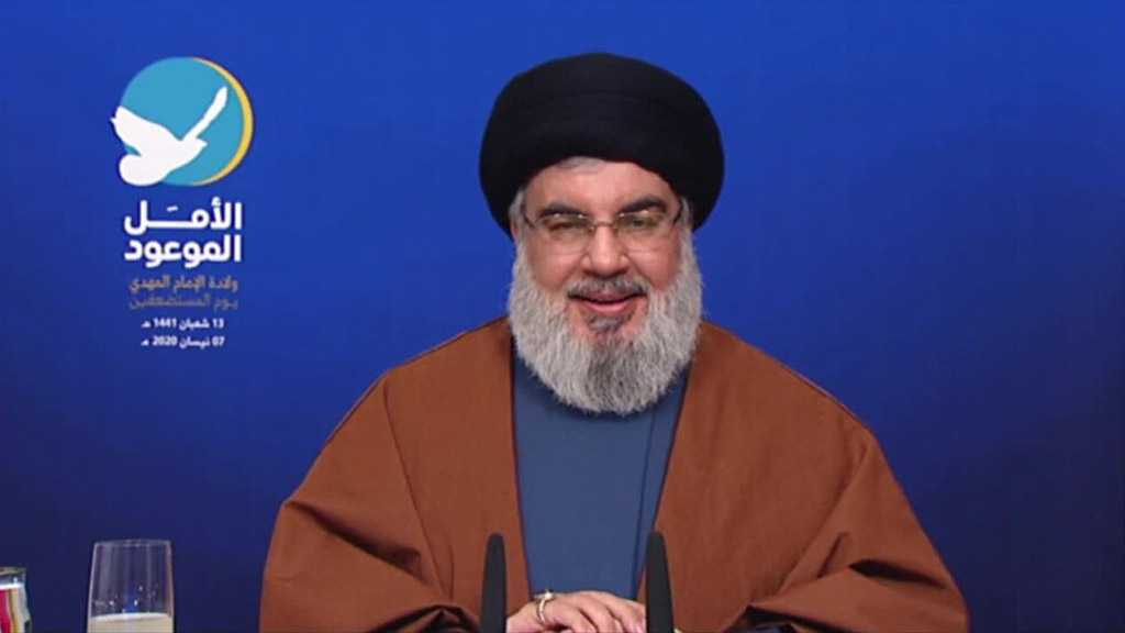 Sayyed Nasrallah Lashes out at Western Unethical, Inhumane Handling of Coronavirus Crisis