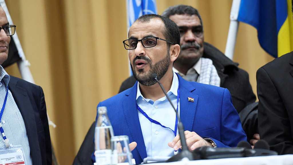 Saudi Ceasefire in Yemen Nothing but Political, Media Maneuver - Ansarullah