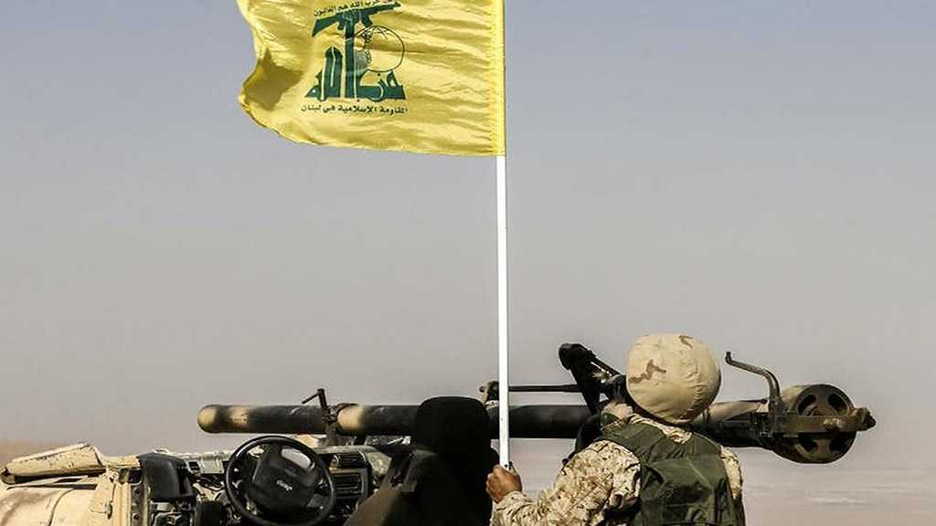 "Hezbollah's Nightmare Continues to Irritate ""Israel"": This Time from Syria"