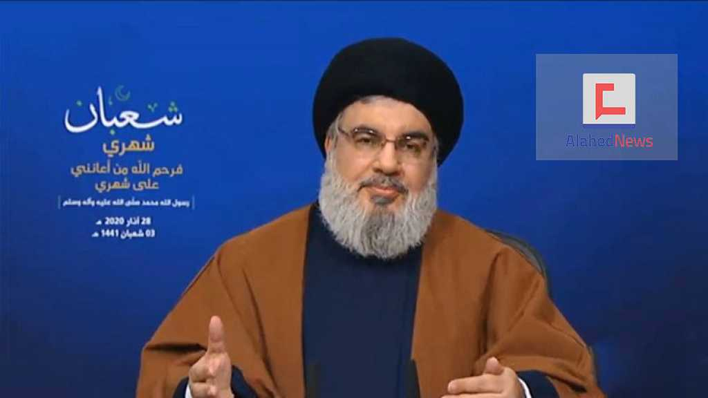 Sayyed Nasrallah's Full Speech on the Day of the Wounded Anniversary