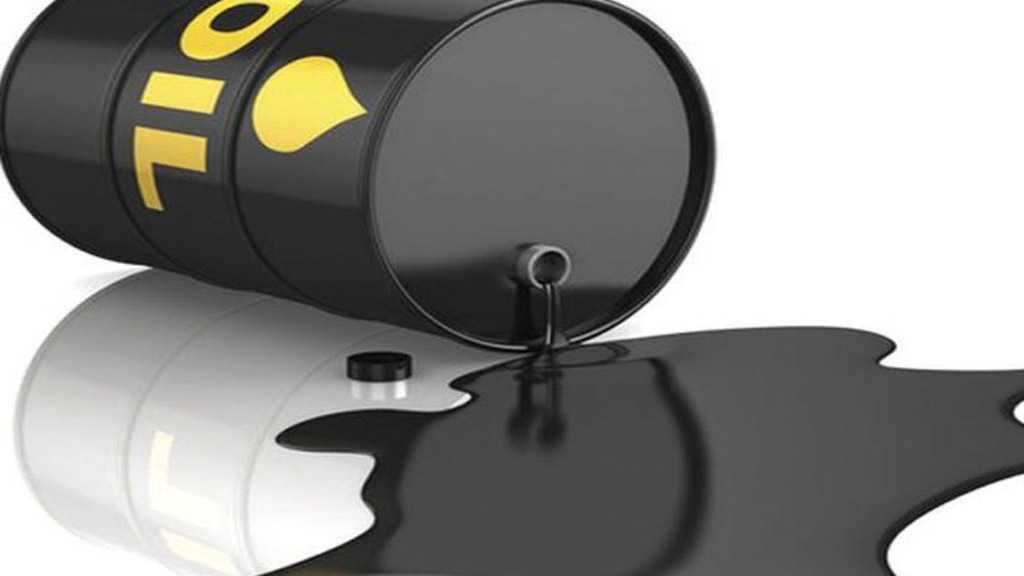Brent Crude Price Falls below $20 per Barrel
