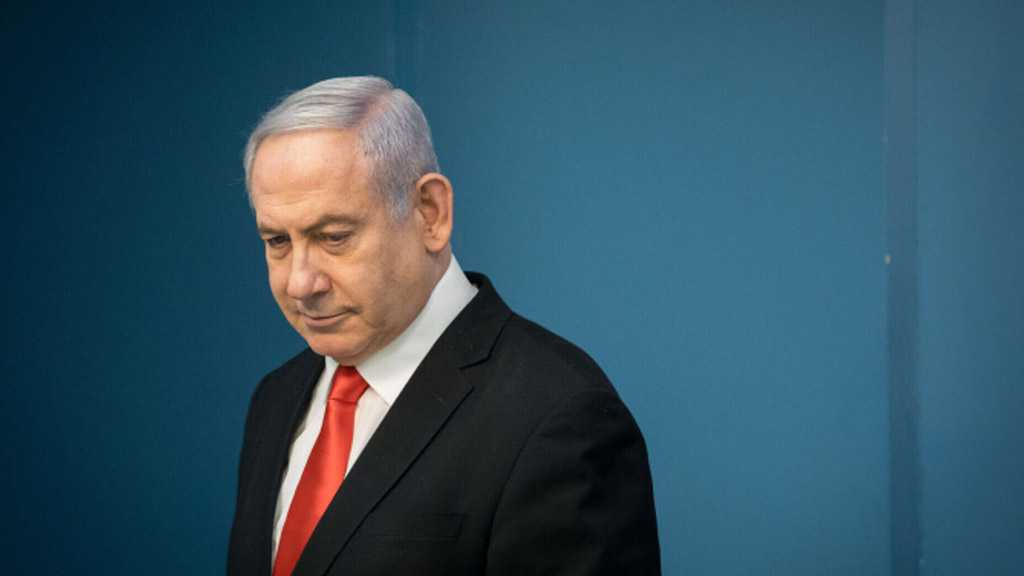 'Israeli' Court To Hear Petition against Netanyahu Government