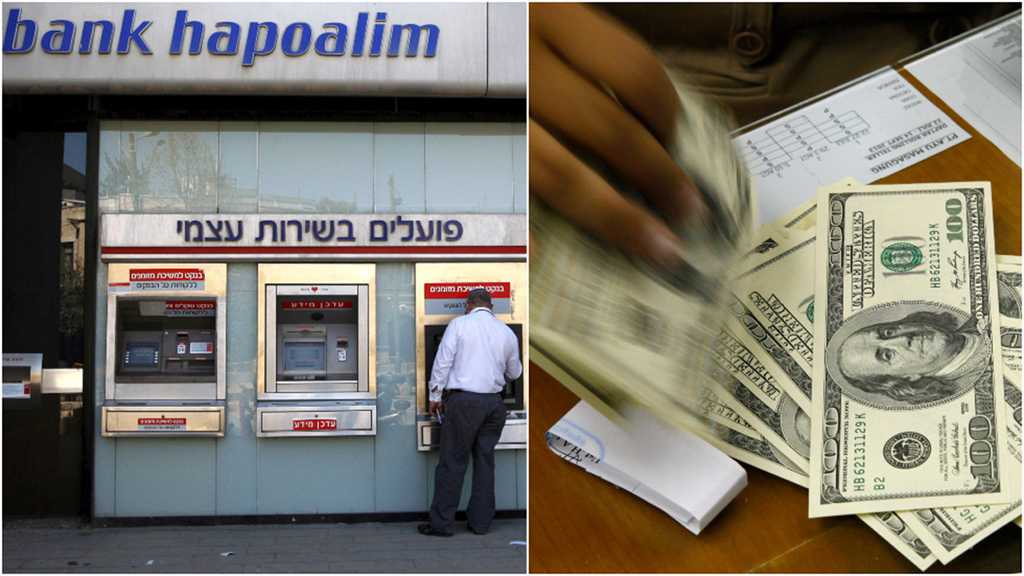 """Israel's"" Largest Bank Fined $874mn for Conspiring to Help Americans Hide $7.6 BILLION"