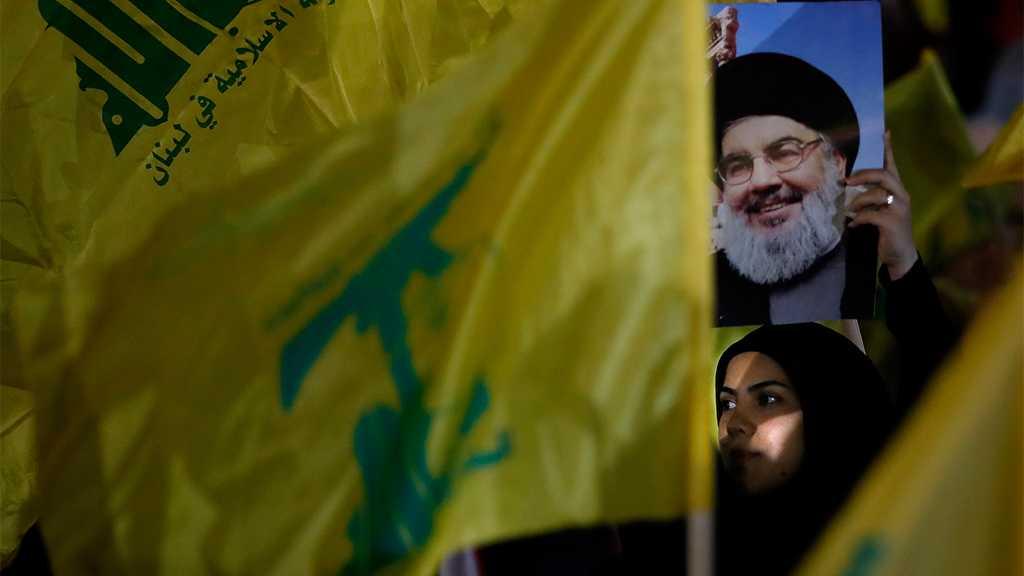 'Israeli' Mossad behind Germany's Hezbollah Blacklisting