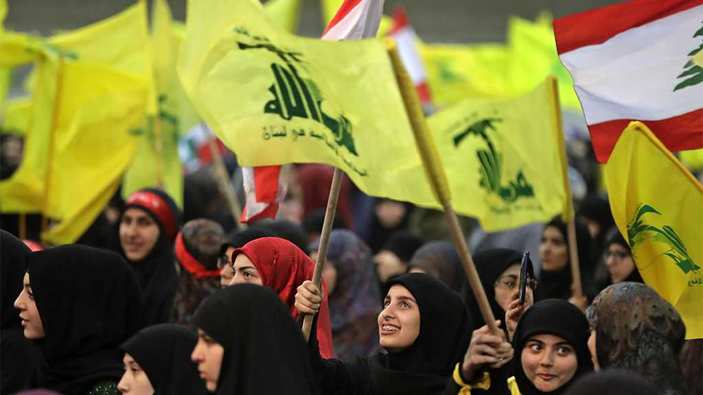 Lebanese FM Summons German Amb.: Hezbollah Represents Big Group of the Lebanese People, Part of Parliament