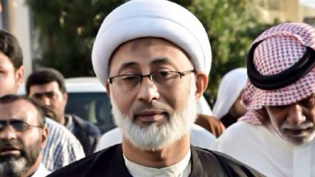 Health of Detained Bahraini Sheikh Mirza al-Mahroos Deteriorating