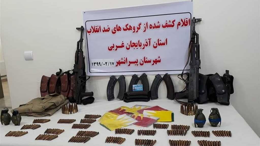 Iran's Intelligence Forces Smash Two Terrorist Teams in West