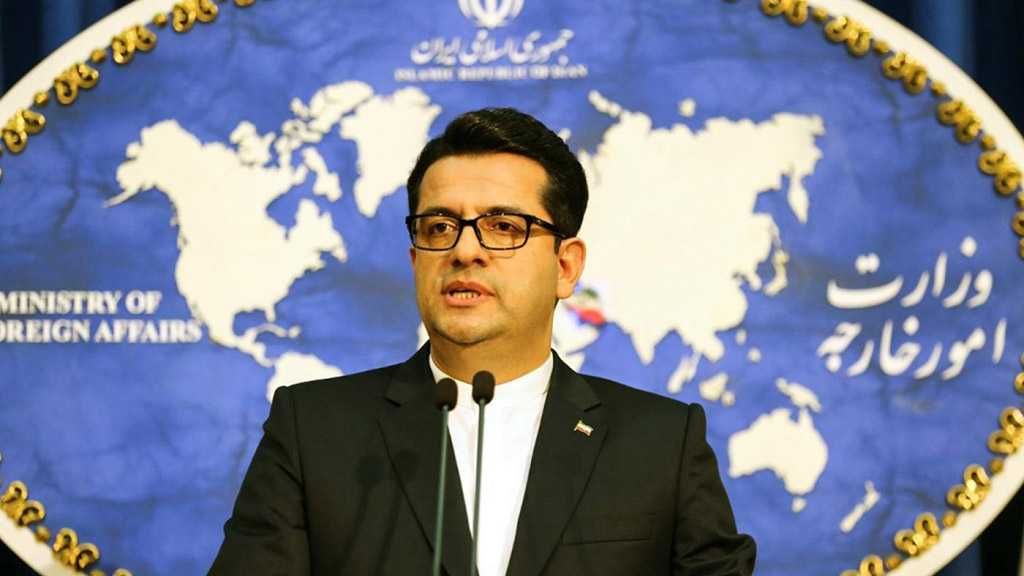 Iran's FM Spox: Urges US to End Abject Unilateralism