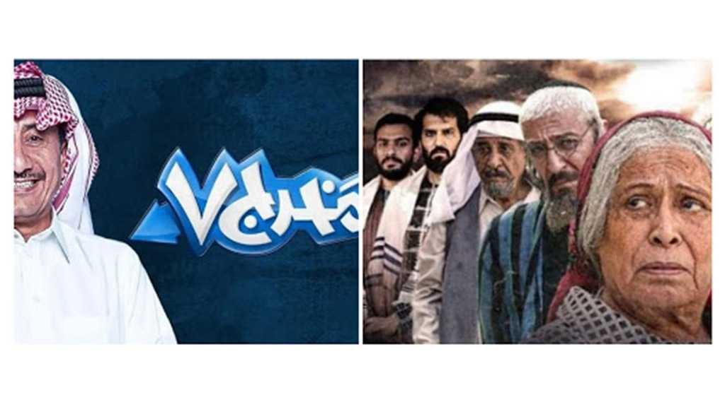 "Ansarullah Slams Saudi Arabia, UAE for Using Television Programs to Promote ""Israel"""