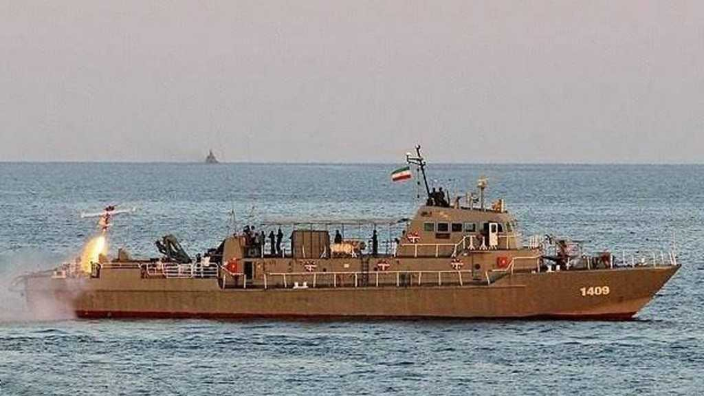 Report: Iranian Vessel Involved In Fatal Incident