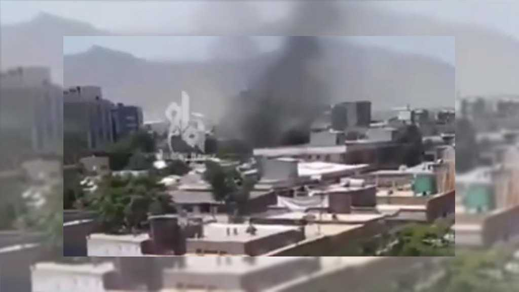 Explosion at Entrance to Kabul Hospital, Militants Enter Building