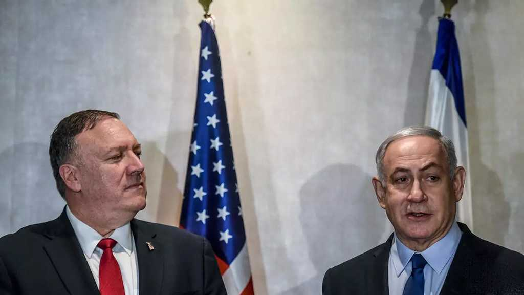"""Pompeo Lands in """"Israel"""": Deal of the Century, Iran on Top of Talks"""