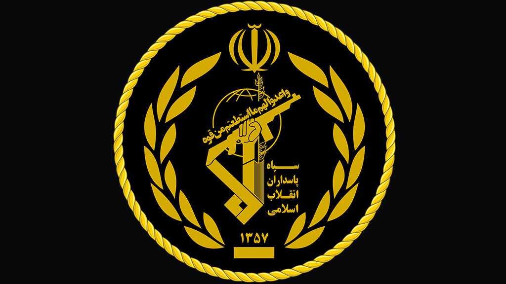 IRGC: Liberation of Al-Quds Imminent