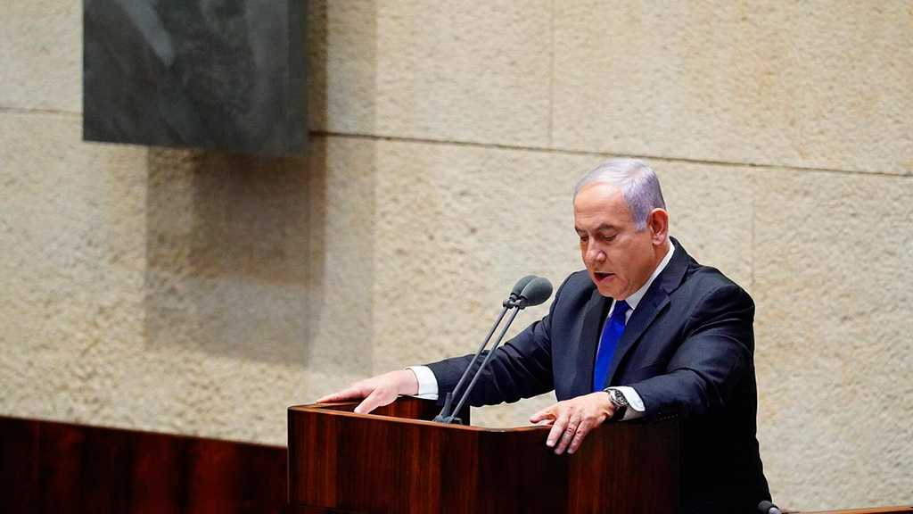 'Israeli' Court Rules Netanyahu Must Attend Opening Hearing In His Trial