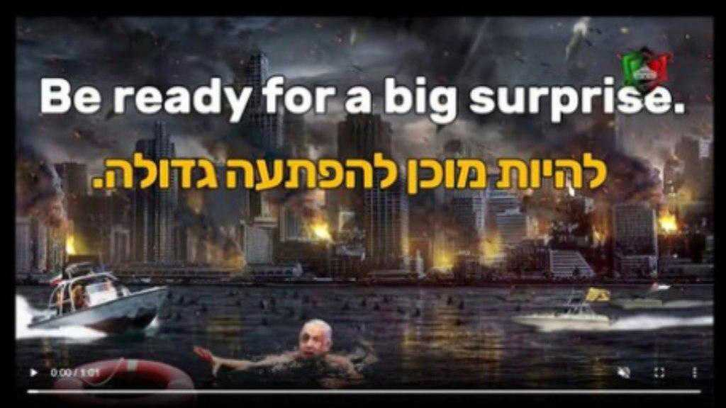 'Israeli' Websites Hacked In Cyber-attack: 'Be Ready for a Big Surprise'
