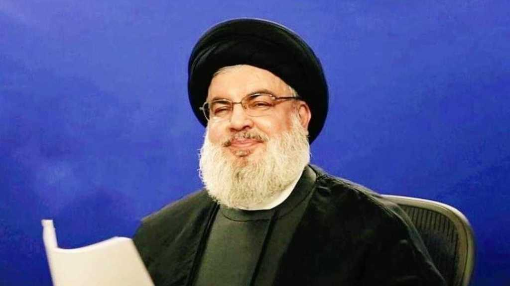 Sayyed Nasrallah's Speech on May 4,2020 Tackling the Latest Developments