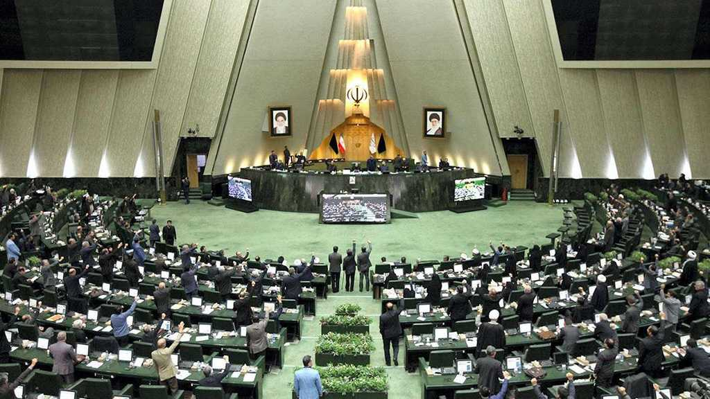 Iran's 11th Parliament Holds First Session