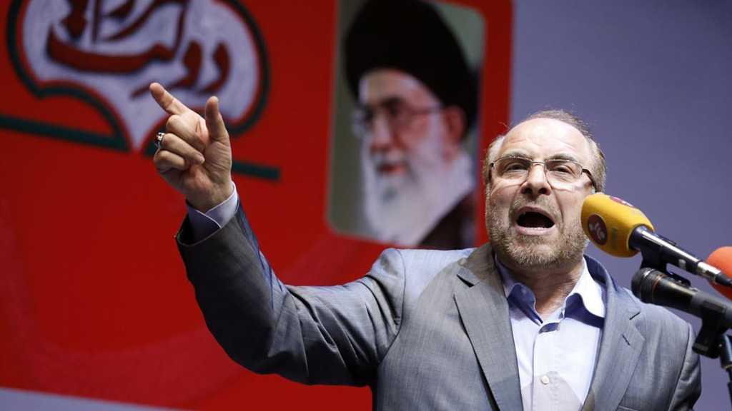 Mohammad Baqer Qalibaf Elected Iran's New Parliament Speaker