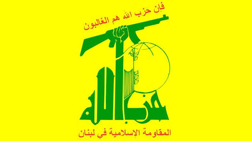 Hezbollah Fully Rejects Everything that Leades to Division, Religious Tension